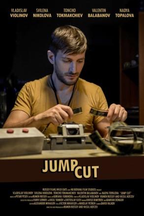 Poster_Jump_Cut